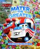 Go to record Mater the greater